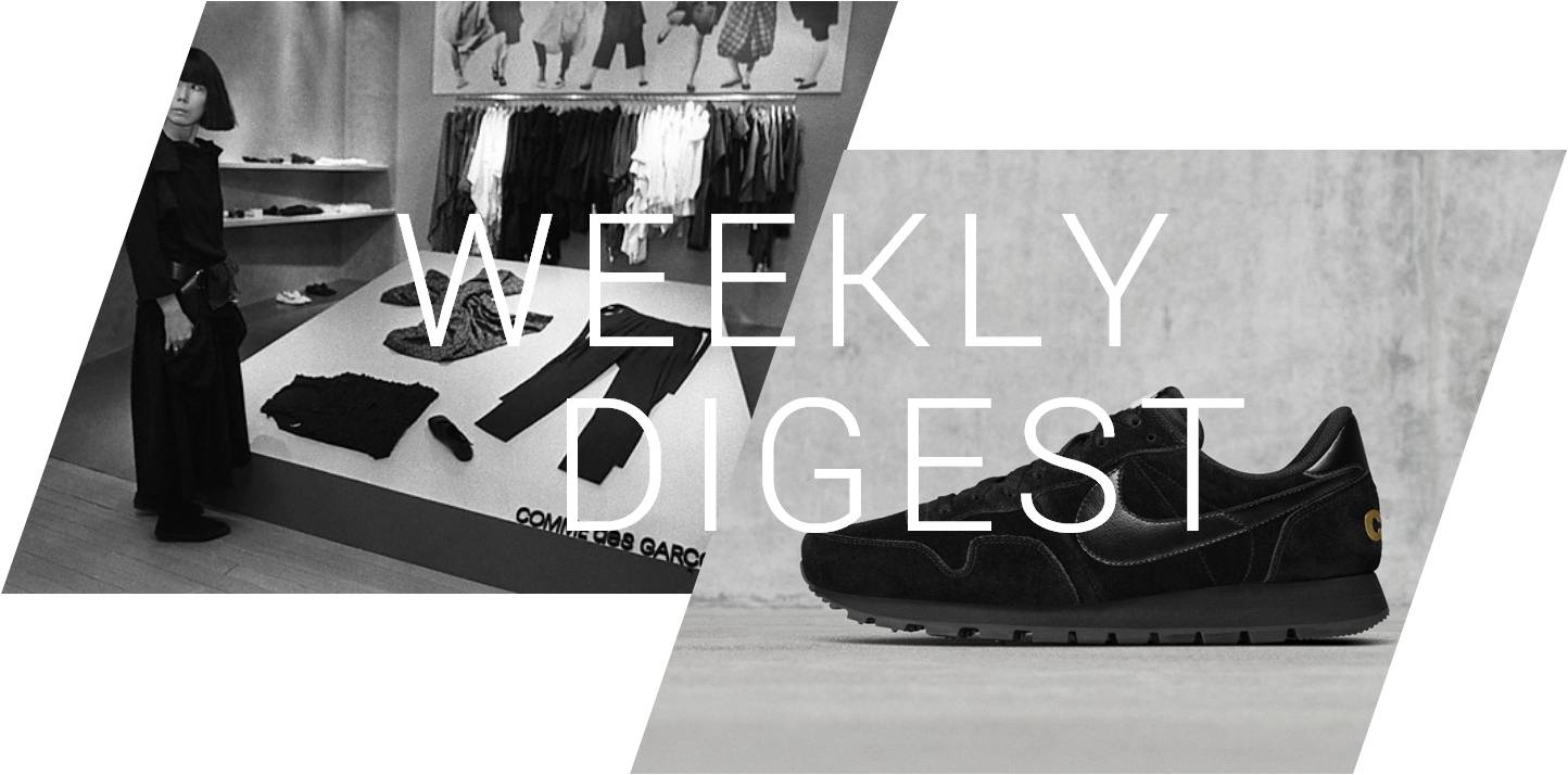Weekly Diggest | Issue #7