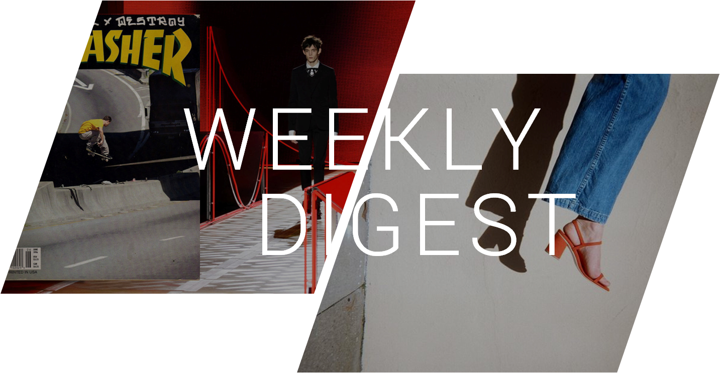 Weekly Digest   Issue #13